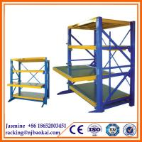 China Storage Mould Rack/Drawer Racking commercial metal shelving wholesale