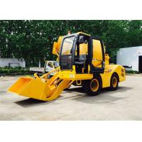 China 3000L Mixing Capacity Self - Loading Concrete Mixer Machine For Concrete Mixing Works on sale