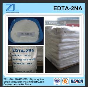 China Supply 99% EDTA-2NA wholesale