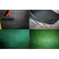 China Hot Selling good price Agricultural Shade Nets / Greenhouse Shade Cloth from Shandong ANTAI NET wholesale