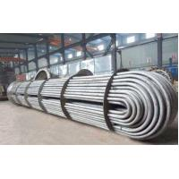 China 304 Stainless Steel U Tube Continuous Bending Coil Tube / Pipe For Cooling Tower wholesale