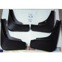 Buy cheap Replacement Rubber Mud Flaps Complete set For GAC Trumpchi GS5 from wholesalers