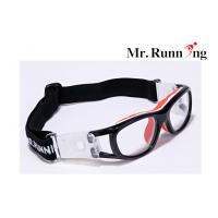 China Prescription Basketball Glasses For Children With Polycarbonate Frame wholesale
