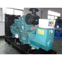 China 50kw to 750kw cummins engine silent remote control generator wholesale