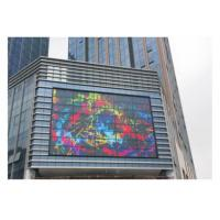 China High Gray Scale Transparent Glass Led Display , Full Color Clear Led Screen wholesale