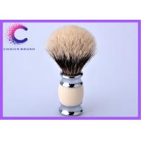 China 20 * 65mm Faux ivory finest badger shaving brush for Men's facial care on sale