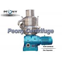 China Centrifugal Oil Water Separator wholesale