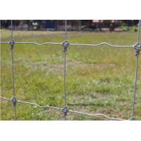 China Galvanized 5 FT Fixed Knot Woven Wire , Livestock Wire Fencing Panels wholesale