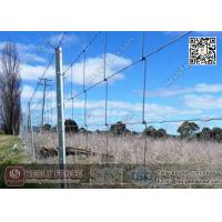 China 1.5m height 2.0mm wire   Woven Filed Fence   Cattle Fencing   Grassland Fence   China Factory wholesale