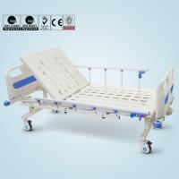 China Single Crank Hospital Convertible Chair Bed With Aluminum Side Rails wholesale