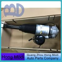China 4E0616001E 4E0616002E Air Suspension Shocks , Air Strut For Mercedes Benz wholesale