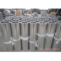 China 1060 / 1050 Aluminium Coil for Transformer and Electronic Components wholesale