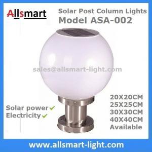 Solar Post Column lights Solar Fence Top Pillar Outdoor Lighting 20cm25cm30cm40cm Electricity and Solar Hybrid Lights