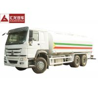 China 336HP Water Tank Truck High Precision PTO Rotational Hydro Cannon 30000L Tank wholesale