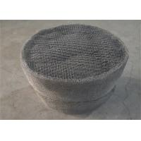 China Din Stainless Steel Wire Mesh Pad Replacement 3 Phase Separator on sale