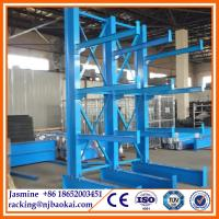 China Cantilever Racking, Racking, BK Storage Rack Shelving System wholesale