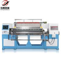 China Yuteng computer multi needle quilting embroidery machine X64-2 wholesale