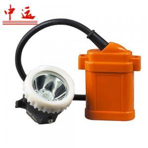 China high quality KJ3.5LM High Power LED Mining Safety Cap Lamp wholesale