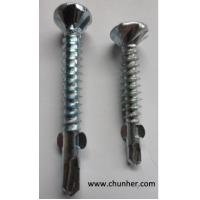 China Self - driling Screw  for Ceiling board with ISO,ASTM,SONCAP wholesale