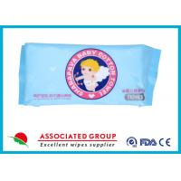 China Skincare Dry Disposable Wipes , Spunlace Nonwoven Wipes 110PCS Wet Use Dry Disposable Tissue wholesale