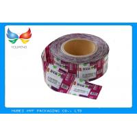 China Multicolor Printing Drink Bottle Labels , Washable Pvc Heat Shrink Sleeve Labels wholesale