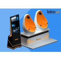 China Double Seats 9D VR Egg Chair , Virtual World Simulator Arcade Games Machines on sale