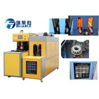 China Barrel 20 Ltr Jar Blowing Machine PLC Or Touch Screen Easy Operation wholesale
