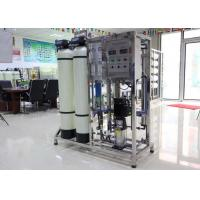 China Stable Running RO Water Treatment System 500LPH FRP Tank With Low Pressure Alarming wholesale