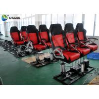 China Electronic / Pneumatic 5D Theater System Safe Motion Seats Digital Theater System wholesale
