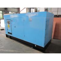 China 3 Phase Diesel Generator 150KVA Cummins With Stamford ISO9001 2008 wholesale