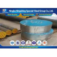 China C45 / S45C / 1.1191 / EN8 Steel Forging Parts Machinery Parts Steel Discs on sale