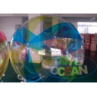 China Water Inflatable Walking Ball wholesale