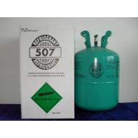 China Refrigerant gas R507  house air-condition wholesale