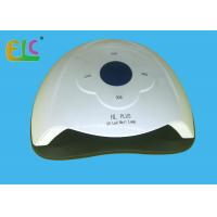 Buy cheap High Power Nail lamp UV LED Pedicure Lamps 45 LED beads 90W Quickly Drying White from wholesalers