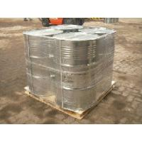 Buy cheap EEP Solvent , Ethyl 3-ethoxypropionate , CAS NO.763-69-9 , 99.5% MIN , coating & from wholesalers