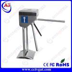 China GAT-307 Top qualitydurabale use with RFID interface  bidirectional tripod counter turnstil wholesale