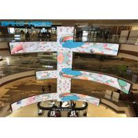 China High Resolution Small Pixel Pitch Led Screen RGB P3 P4 P5 Fixed Installation wholesale