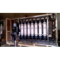 China 0.5T/H, Ultrafiltration System for purification,separation and concentration in Chemical industry wholesale