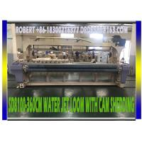 China Polyester Bed Sheets Weaving Water Jet Loom Machine 11 Feet Width Shuttleless wholesale