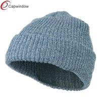 China Short Marled Beanie Winter Hats Stretchable Flexible for Adults and Unisex wholesale