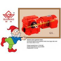 China Worm Helical Geared Motor /Helical Worm Speed Reducer wholesale