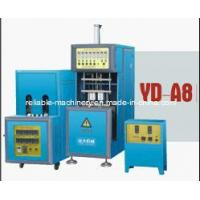 China Preform Blowing Machine for Juice Bottle (YD-A8) wholesale