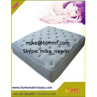 King Size Double Size Top Memory Foam Mattress Prices Of Item 104950132