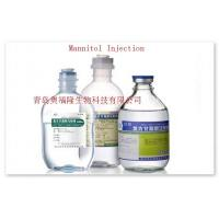 Quality Health & Natural Polysaccharide Mannitol Powder Extracted From Seaweed / Sugar for sale