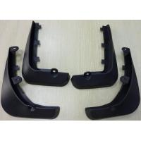 China Volkswagen Beetle 2005-2011 European Auto Parts Rubber Automobile Mudguards wholesale
