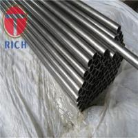 China Custom Round Seamless Stainless Steel Pipe 34crmo4 Alloy With Heat Treatment wholesale