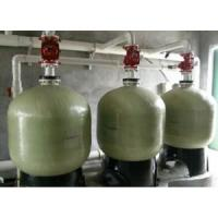 China Shallow Media Filter - Swimming Pool Filter wholesale