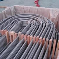 Buy cheap S32750 u bend stainless steel pipe from wholesalers