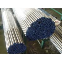 China 25mm Diameter Bright Annealing Seamless Steel Tube for Hydraulic Systems wholesale