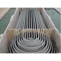China SS316L Stainless Steel U Tube Cold Rolled / Drawn Heat Exchanger Steel Tube wholesale